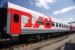 РЖД и покупка билетов на поезд