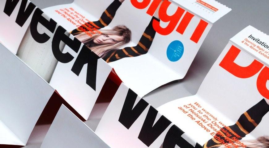 Неделя дизайна в Хельсинки — Helsinki Design Week 2014