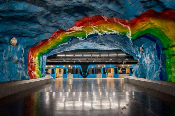 Станция метро.