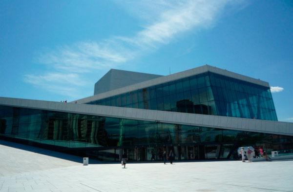 Театр оперы.