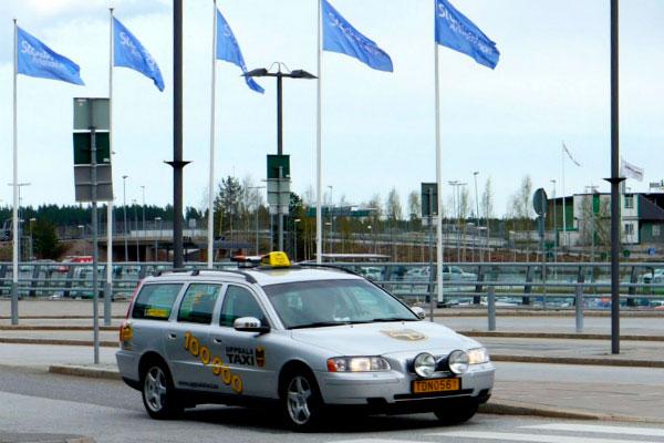 Такси из аэропорта.