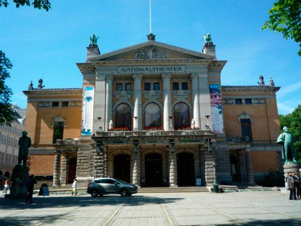 Национальный театр.