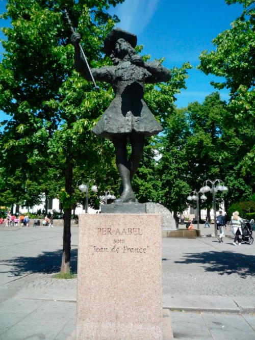 Памятник актёру.