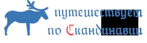 Skaney.ru